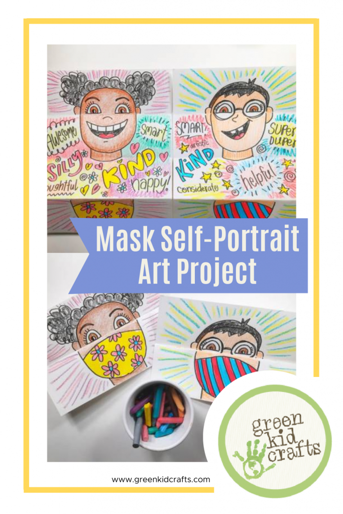 self mask portrait art project